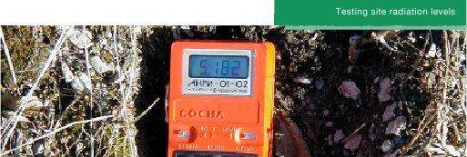 Testing site radiation levels
